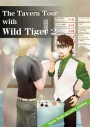 【同人誌】The Tavern Tour with Wild Tiger2の画像