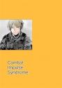 【同人誌】【専売】Combat Impulse Syndromeの画像