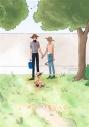 【同人誌】草むしり日和の画像