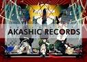 【同人誌】【専売】AKASHIC RECORDSの画像