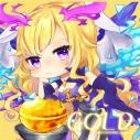 【同人誌】【専売】GOLDの画像