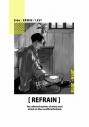 【同人誌】【専売】REFRAINの画像