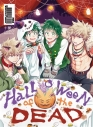【同人誌】HALLOWEEN OF THE DEADの画像