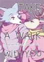 【同人誌】TAKE A WALK with YOUの画像