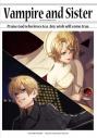 【同人誌】Vampires and sistersの画像