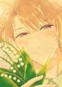 【同人誌】枯れない花の画像