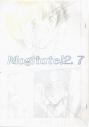 【同人誌】【専売】mogitate!2.7の画像