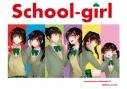 【同人誌】school-girlの画像