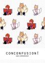 【同人誌】CONCONFUSION!の画像