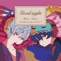【同人誌】【専売】Good nightの画像