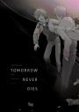 【同人誌】tomorrow never diesの画像
