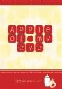 【同人誌】【専売】Apple of my eyeの画像