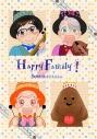 【同人誌】HappyFamily!summer2020の画像