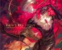 【同人誌】Raja's Red Lotusの画像