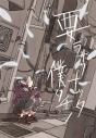 【同人誌】【専売】要ラナクナッタ僕タチノの画像