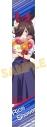【グッズ-タオル】『ウマ娘 プリティーダービー』 マフラータオル ライスシャワー【アニメイト限定】の画像