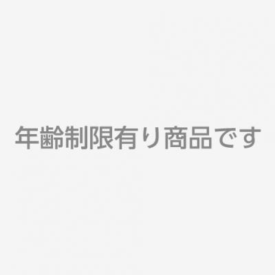 女幹部メル様のセカイ征服計画! - JapaneseClass.jp