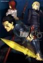 【コミック】Fate/Zero(4)の画像