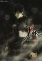 【コミック】Fate/Zero(5)の画像