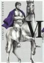 【コミック】テルマエ・ロマエ VIの画像