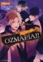 【小説】OZMAFIA!! 流星夜の願いごとの画像