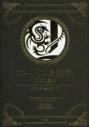 【小説】ロードス島戦記 25周年記念 角川書店 豪華単行本 「ロードス島戦記 灰色の魔女」の画像