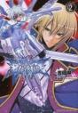 【コミック】BLAZBLUE(2)の画像