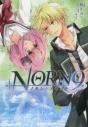 【コミック】NORN9 ノルン+ノネットの画像