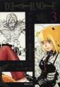 【コミック】DEATH NOTE(3)の画像