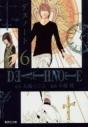 【コミック】DEATH NOTE(6)の画像