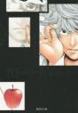 【コミック】DEATH NOTE(7)の画像