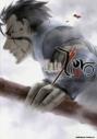 【コミック】Fate/Zero(9)の画像