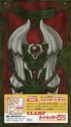 【その他(書籍)】完全復刻版 CLAMP描きおろしクロウカードセットの画像