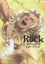 【ビジュアルファンブック】幕末Rock 公式アートブック2の画像