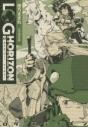 【小説】ログ・ホライズン(9) カナミ、ゴー!イースト!の画像