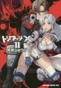 【コミック】トリアージX(11)の画像