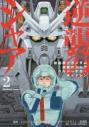 【コミック】機動戦士ガンダム 逆襲のシャア ベルトーチカ・チルドレン(2)の画像
