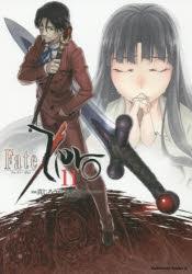 【コミック】Fate/Zero(11)