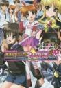 【コミック】ORIGINAL CHRONICLE 魔法少女リリカルなのはThe 1st(5)の画像