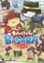 【コミック】わんにゃん戦国BASARAの画像