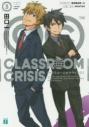 【小説】Classroom☆Crisis(3)の画像