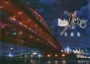【その他(書籍)】Fate/Zero 美術集の画像