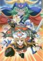 【コミック】ロボットガールズZ 公式アンソロジー(1)の画像