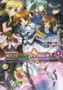 【コミック】ORIGINAL CHRONICLE 魔法少女リリカルなのはThe 1st(6)の画像