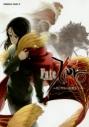 【コミック】Fate/Zero(12)の画像
