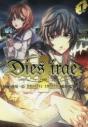 【コミック】Dies irae ~Amantes amentes~(1)の画像