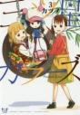 【コミック】三ツ星カラーズ(3)の画像