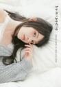 【その他(書籍)】上坂すみれ 25YEARS STYLE BOOK「Sumipedia」の画像