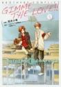 【コミック】BROTHERS CONFLICT GIMME THE LOVE!!の画像