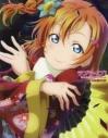 【その他(書籍)】ラブライブ!The School Idol Movie 劇場版オフィシャルBOOKの画像